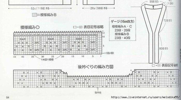 ьб2 (700x387, 176Kb)