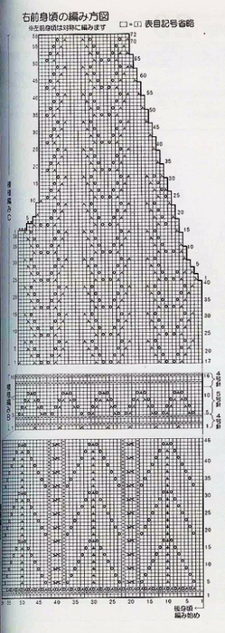 ьб3 (249x700, 189Kb)