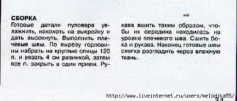 питт2 (489x209, 72Kb)
