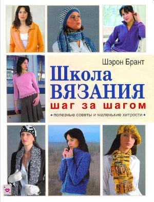 Shkola_ - копия (3) (300x394, 29Kb)