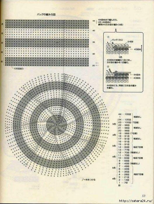 bor4 (137) (528x700, 277Kb)