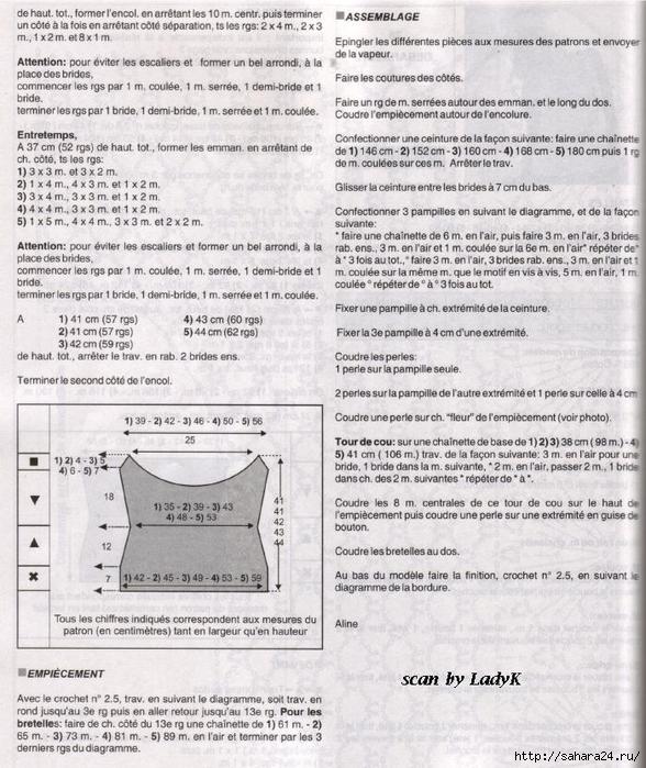 a (171) (588x700, 250Kb)