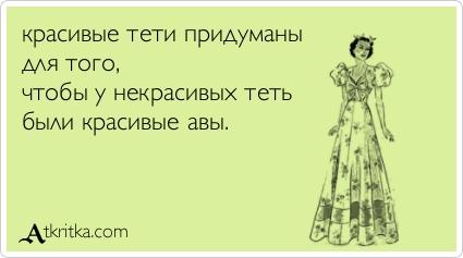 4765034_atkritka_1266570854_154 (425x237, 39Kb)