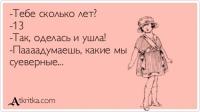 4765034_atkritka_1303848964_78 (200x112, 16Kb)