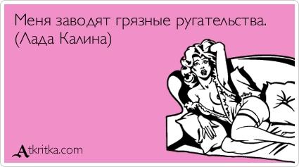 4765034_atkritka_1336149731_143 (425x237, 59Kb)