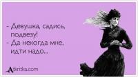 4765034_atkritka_1336408390_218 (200x112, 17Kb)