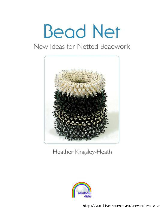 Bead+Net+News+Ideas+For+Netted+Beadwork+e_01 (540x700, 82Kb)