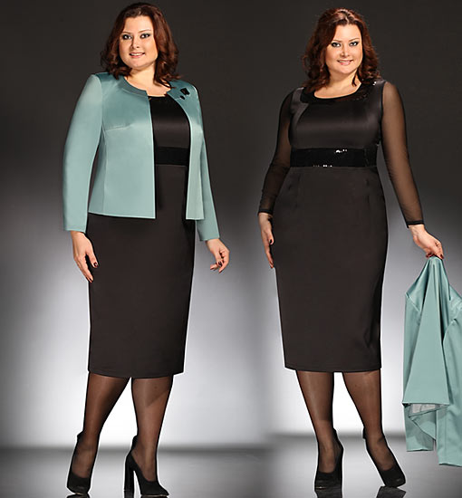 Элитная Одежда Больших Размеров