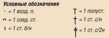 1317801652_1300443510_7_jil_sh_2 (376x134, 10Kb)