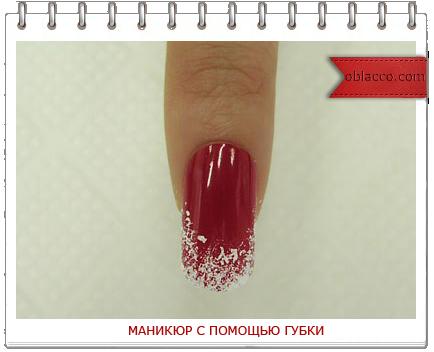 маникюр при помощи губки/3518263_manikur (434x352, 101Kb)