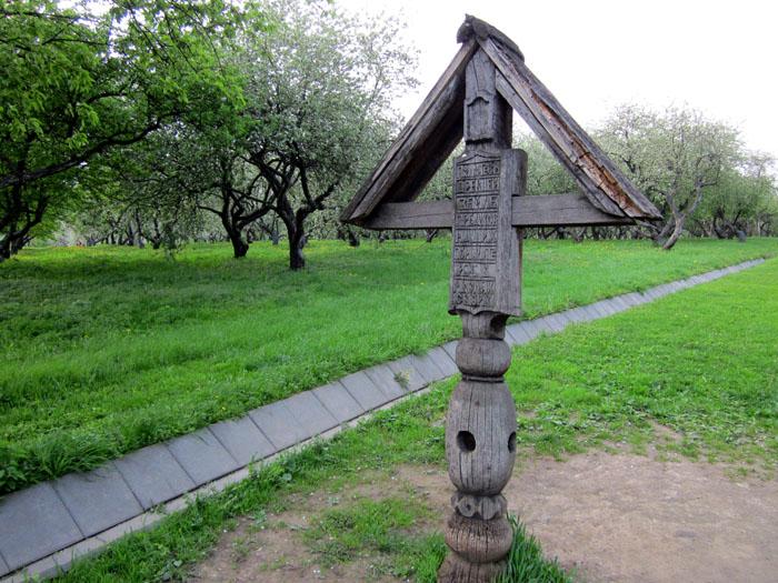Коломенское Сады 31 (700x525, 167Kb)