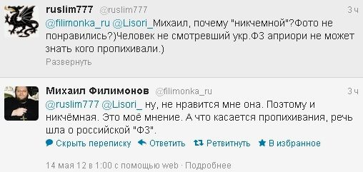 http://img0.liveinternet.ru/images/attach/c/5/87/148/87148072_PIC29.jpg