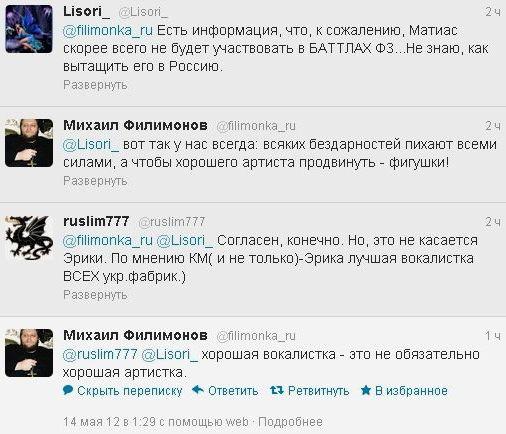 http://img0.liveinternet.ru/images/attach/c/5/87/148/87148076_PIC9.jpg