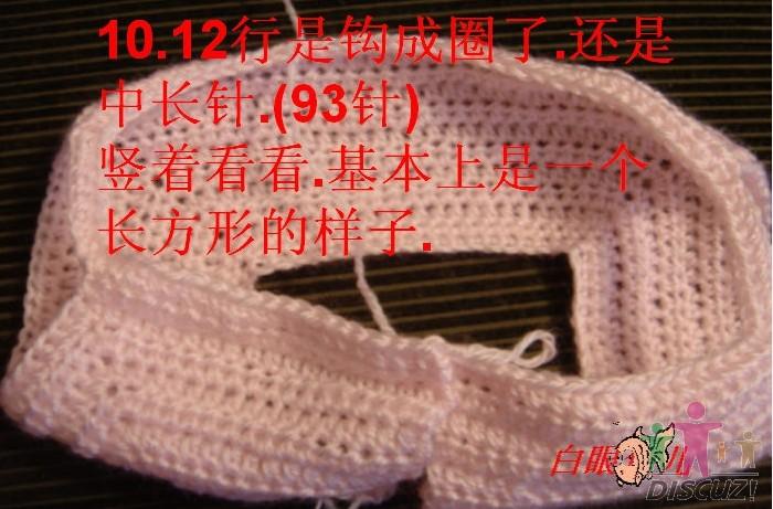4683827_20120514_111531 (700x461, 94Kb)