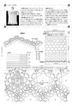 Превью 19 (480x700, 184Kb)