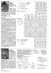 Превью 71 (453x640, 93Kb)