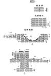 Превью 2-1 (469x700, 113Kb)