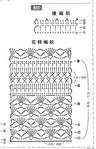 Превью 11-1 (451x700, 129Kb)