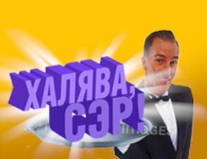 haljava_38355 (300x230, 9Kb)