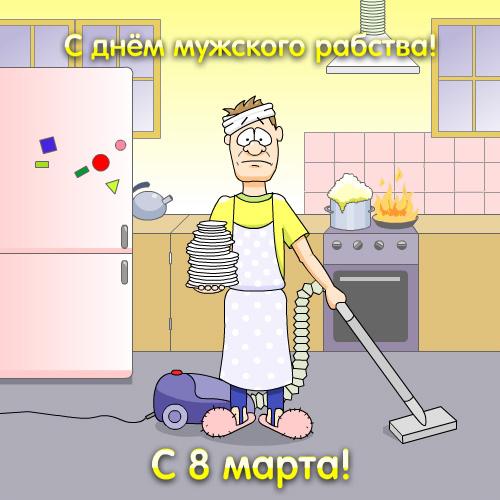 4497432__8marta (500x500, 121Kb)