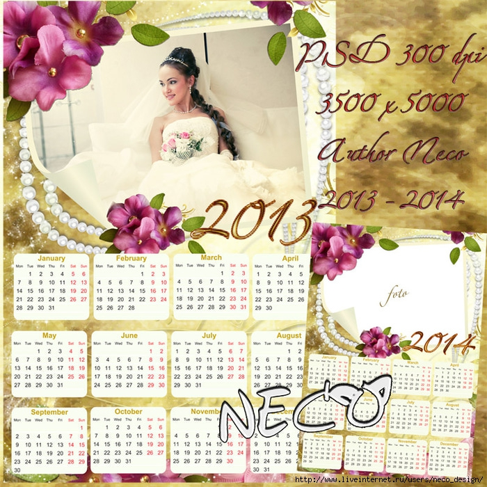 1337000523_romantic_scrap_calendar (700x700, 421Kb)