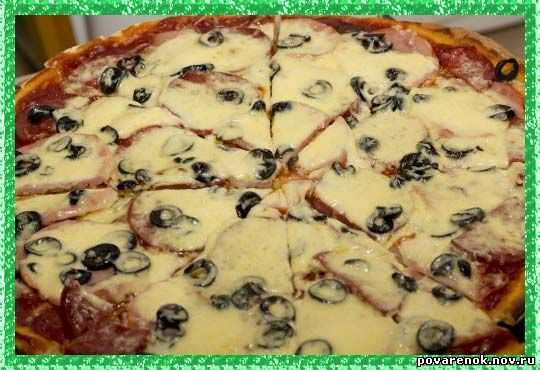 �����, ������� �����,/1337052026_pizza1 (540x370, 52Kb)