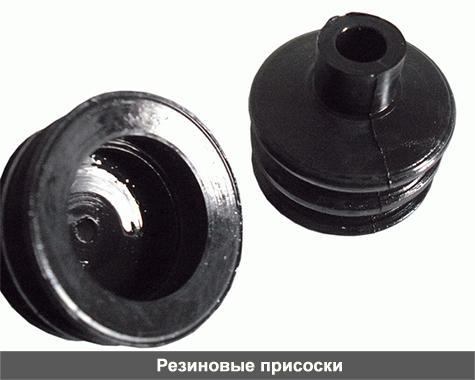 3972648_prisoski1 (475x380, 98Kb)
