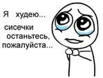 Превью Kvd33a1_5BU (500x382, 27Kb)