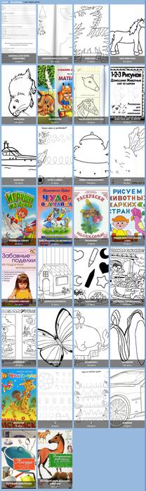 FireShot Pro Screen Capture #016 - 'Gallery_ru _ Все альбомы пользователя Ygorhik' - ygorhik_gallery_ru__p=albums&parent=hpvd (208x700, 215Kb)