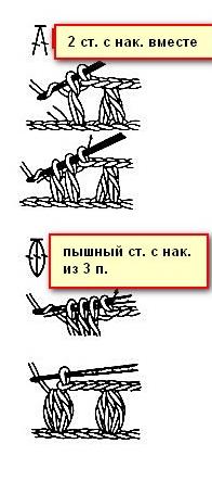 2012-05-10_113750 (196x455, 52Kb)