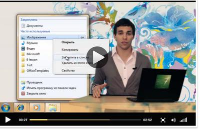 TeachVideo   Примеры работ (400x261, 183Kb)