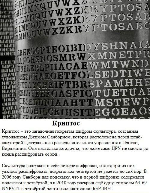 zagadka_02 (500x640, 108Kb)