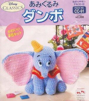 Dumbo1 (300x340, 33Kb)