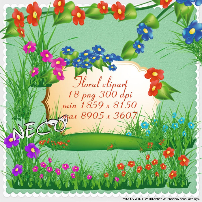 1337107310_Floral_clipart_by_neco (700x700, 444Kb)