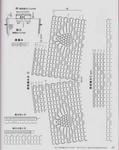Превью 1-2 (556x700, 225Kb)