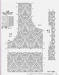 Превью 2-2 (554x700, 251Kb)