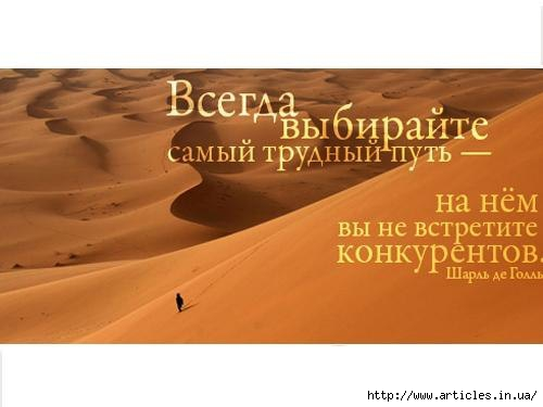 3826117_x_a57c7eb2 (500x375, 65Kb)