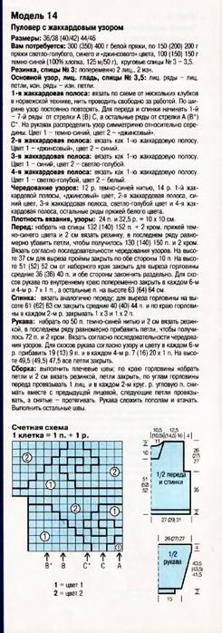 у6у1 (245x700, 216Kb)