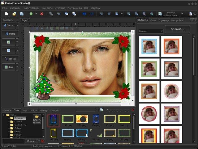 Скачать бесплатно Mojosoft Photo Frame Studio 2.81 (2011). Скачать бесплат