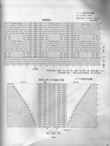 п3 (362x479, 72Kb)