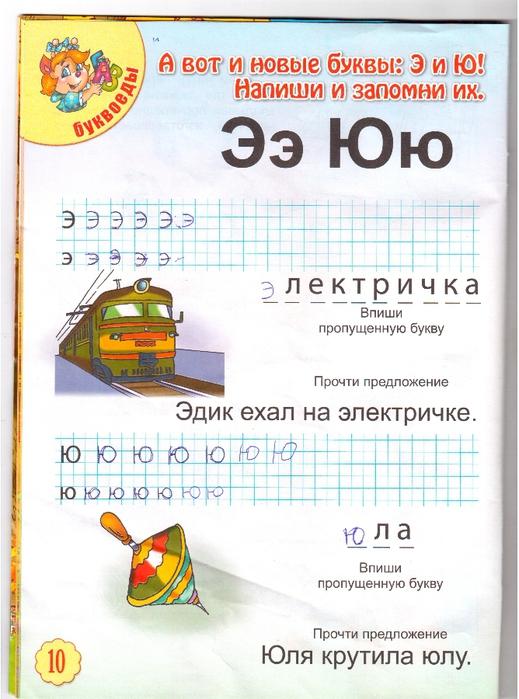 к9 (519x700, 288Kb)