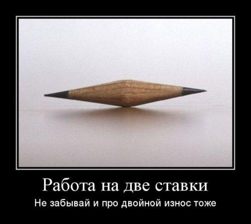 1337069385_18 (500x447, 26Kb)