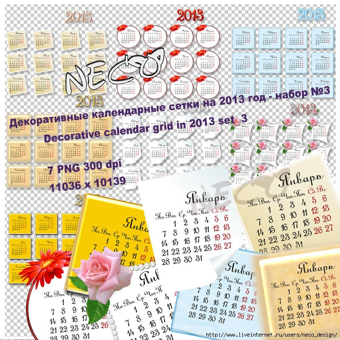 1337176623_grid_calendar_by_neco_set_3 (700x700, 499Kb)