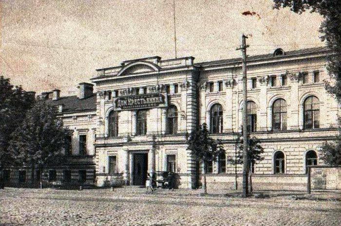 22 1930-39 дом крестьянина (700x465, 104Kb)