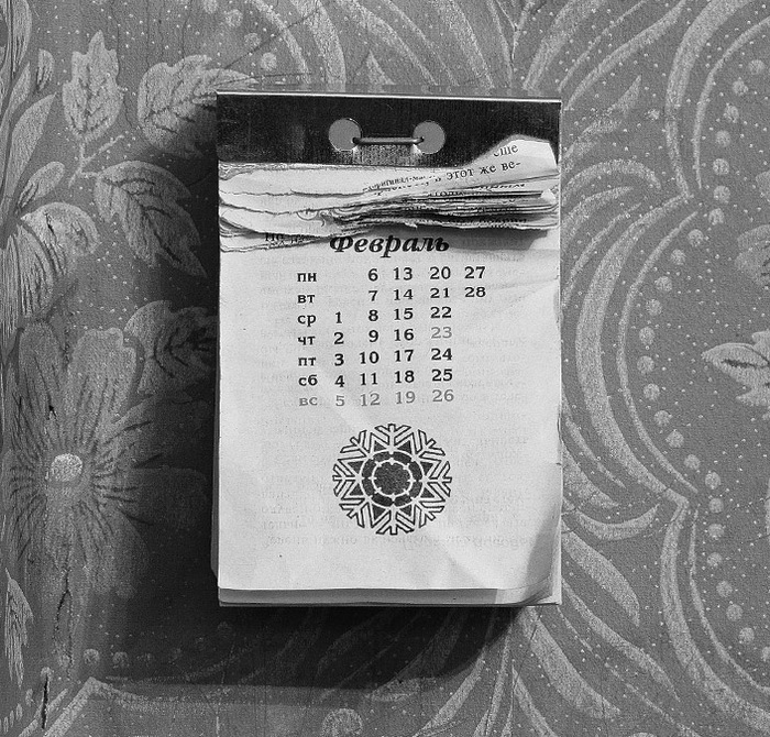 Calendar-main-big (700x670, 214Kb)