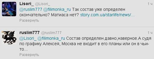http://img0.liveinternet.ru/images/attach/c/5/87/255/87255878_PIC20.jpg