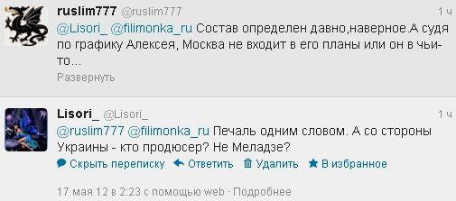 http://img0.liveinternet.ru/images/attach/c/5/87/255/87255882_PIC21.jpg