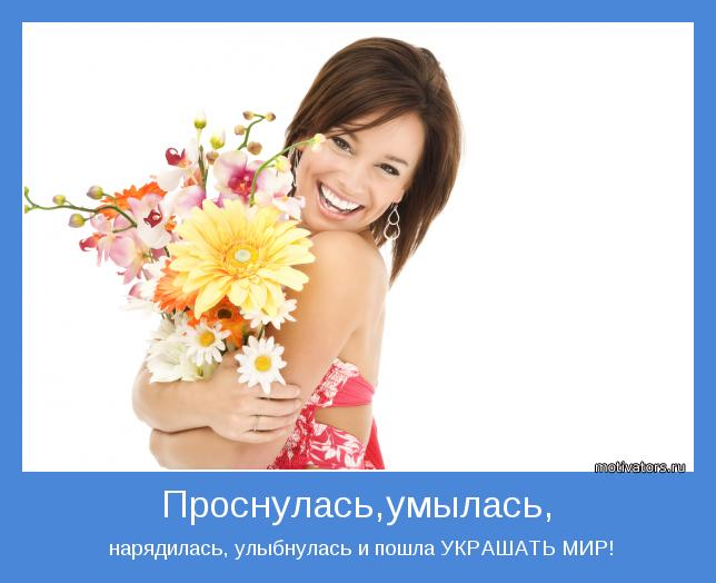 1308855701_motivator-14844 (644x524, 35Kb)