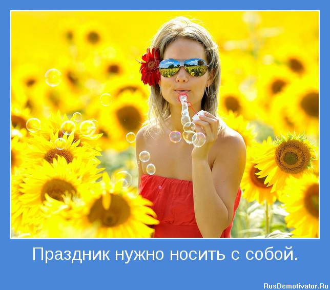 1322417639_motivator-18540 (644x566, 468Kb)