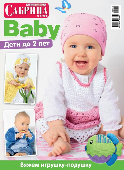 3556042_SabB512_Jurnalik_Ru_1 (512x700, 244Kb)